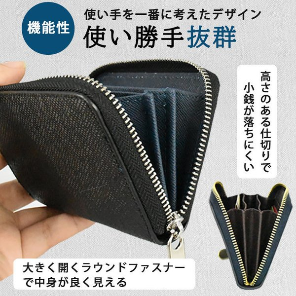 コインケース メンズ 小銭入れ ミニ財布 小さい ラウンドファスナー 財布 薄型 大容量 軽量 コンパクト お札入れ カードケース|onesshop|04