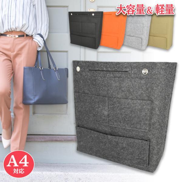 バッグインバッグ 大きめ A4 おしゃれ 女性 リュック 軽い 薄型 大容量 薄手 フェルト インナーバッグ 小物入れ 収納 整頓 メンズ レディース