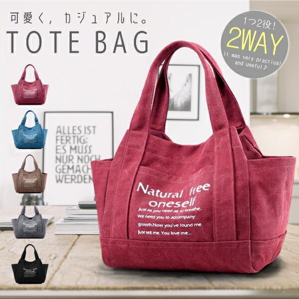 トートバッグレディース小さめおしゃれ布キャンバス大きめA4軽量帆布カジュアル2wayかばん軽い鞄ハンドバッグマザーズバッグ