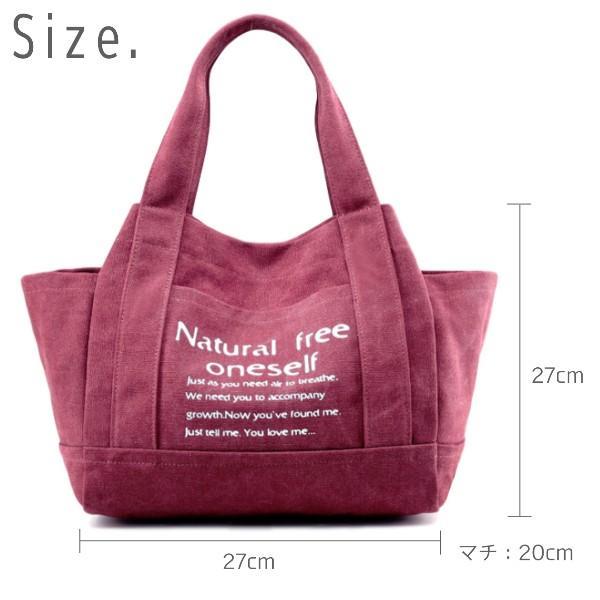 トートバッグ ハンドバッグ マザーズバッグ レディース 大きめ 小さめ 布 軽量 おしゃれ 帆布 キャンバス カジュアル 2way かばん A4 軽い 鞄
