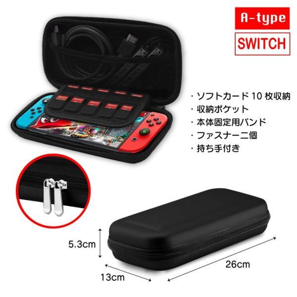 任天堂 ニンテンドー スイッチ ケース カバー バッグ おしゃれ かっこいい キャリング 手提げ ソフト 周辺機器 収納 耐衝撃 防水 セミハード Nintendo switch|onesshop|04