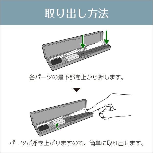 歯ブラシ携帯ケース(単品) クリアブラック(本体・スペアブラシは別売りです) onethird-shop 03