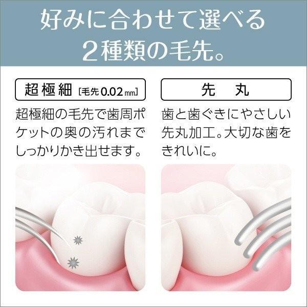 歯間ブラシ 竹炭 交換用 スペアブラシ(ワンタフト/先丸)クリア 2本セット|onethird-shop|04