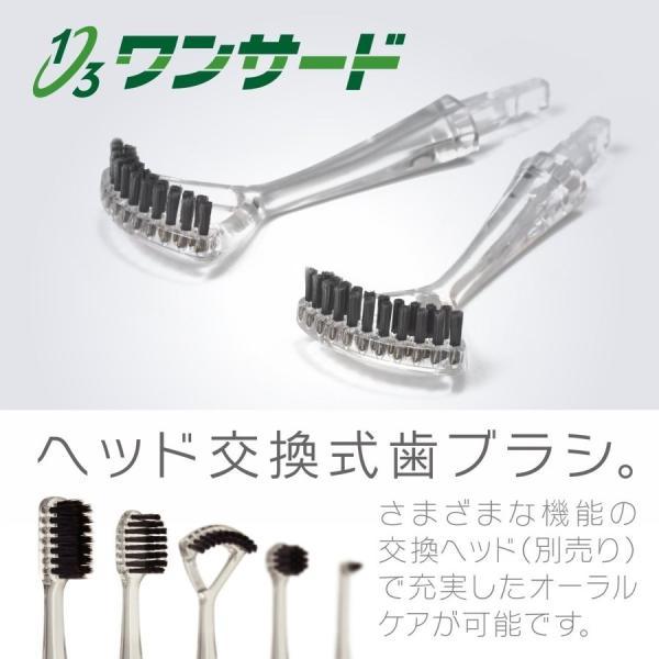 舌ブラシ 竹炭 交換用 スペアブラシ(先丸)クリア 2本セット|onethird-shop