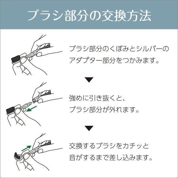 歯ブラシ 竹炭 交換用 スペアブラシセット(スリム/先丸)クリア 2本セット|onethird-shop|05