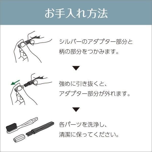 歯ブラシ 竹炭 交換用 スペアブラシセット(スリム/先丸)クリア 2本セット|onethird-shop|06