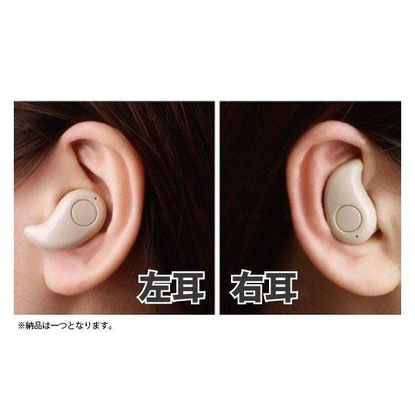 ワイヤレスイヤホン Bluetooth イヤホン 最新版 ブルートゥース s530 ヘッドセット 軽量 ヘッドホン 隠し型 オープン記念 onetoothshop 04