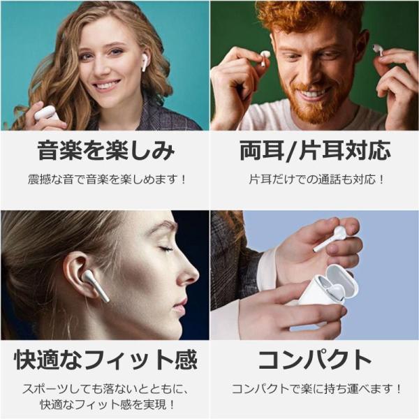 ワイヤレス イヤホン Bluetooth 5.0 tws i7sステレオ ブルートゥース オープン記念 最新版 iphone6s iPhone7 8 x Plus 11 android ヘッドセット ヘッドホン|onetoothshop|11