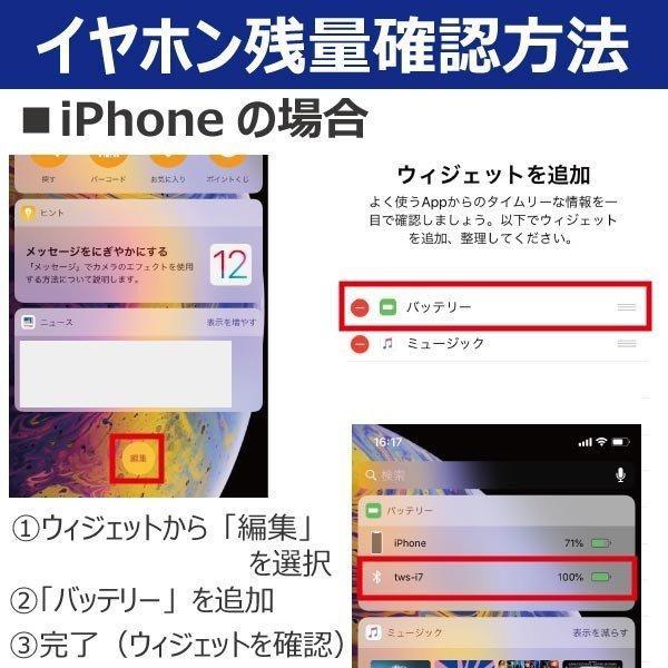 ワイヤレス イヤホン Bluetooth 5.0 tws i7sステレオ ブルートゥース オープン記念 最新版 iphone6s iPhone7 8 x Plus 11 android ヘッドセット ヘッドホン|onetoothshop|14