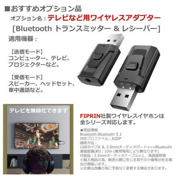 ワイヤレス イヤホン Bluetooth 5.0 tws i7sステレオ ブルートゥース オープン記念 最新版 iphone6s iPhone7 8 x Plus 11 android ヘッドセット ヘッドホン|onetoothshop|17
