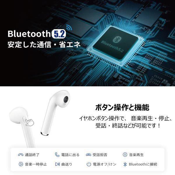 ワイヤレス イヤホン Bluetooth 5.0 tws i7sステレオ ブルートゥース オープン記念 最新版 iphone6s iPhone7 8 x Plus 11 android ヘッドセット ヘッドホン|onetoothshop|03
