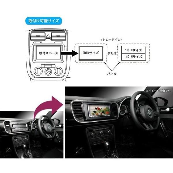 【カナック企画/Kanack】Kanatechs(カナテクス) VW用カーAVトレードインキット【品番】 GE-VW202G|onetop-onlineshop|03