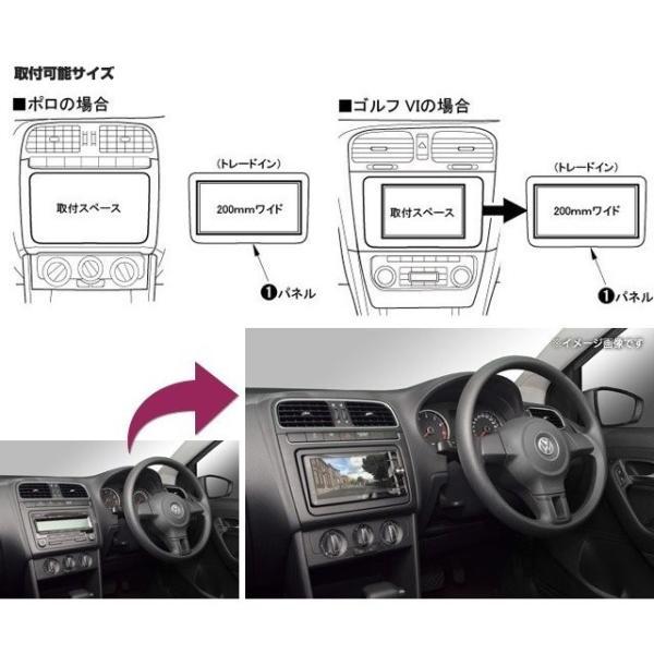 【カナック企画/Kanack】Kanatechs(カナテクス) VW用(200mmワイドナビ用)カーAVトレードインキット 【 GE-VW202WG 】|onetop-onlineshop|03
