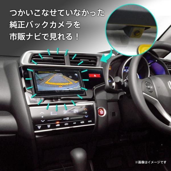 【ワントップ/OneTop】ホンダ(純正オプションバックカメラ付)車用バックカメラ変換アダプター【品番】 TP003BA|onetop-onlineshop|02