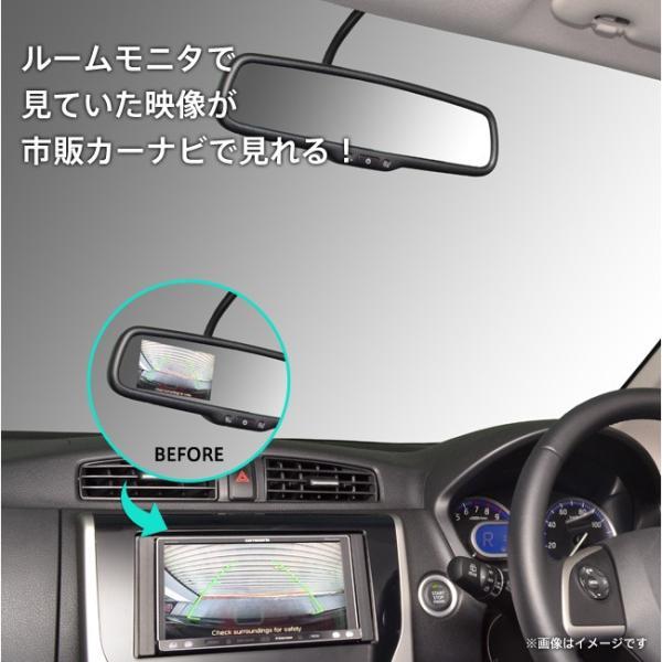 【ワントップ/OneTop】日産デイズ/三菱eKワゴン(リアビューモニター付車)用バックカメラ変換コード【品番】 TP027BC|onetop-onlineshop|02