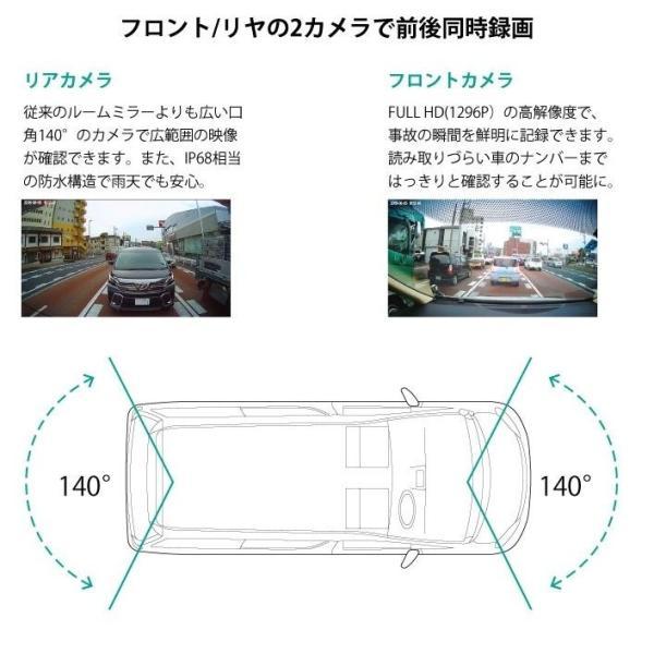 【ワントップ/OneTop】前後同時録画対応 ドライブレコーダー付電子ミラー TPE0007DR|onetop-onlineshop|03