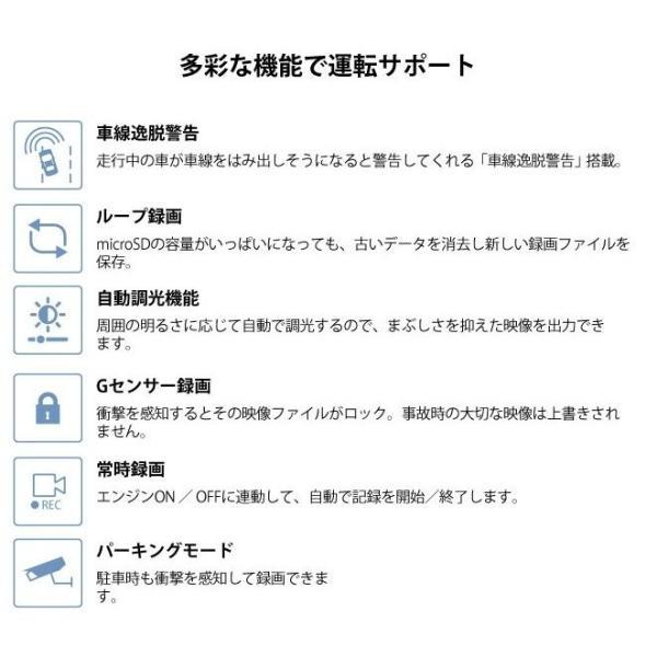 【ワントップ/OneTop】前後同時録画対応 ドライブレコーダー付電子ミラー TPE0007DR|onetop-onlineshop|04