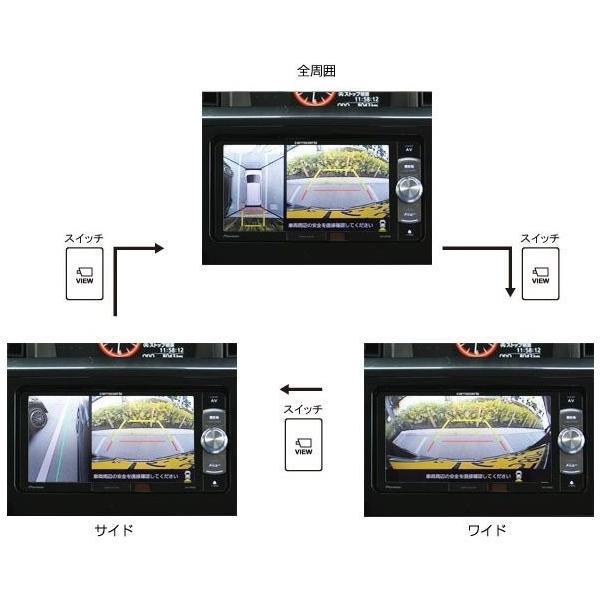 【ワントップ/OneTop】トヨタ・ダイハツ・スバル車用バックカメラ変換アダプター(パノラミックビュー付車用)TPY054BA|onetop-onlineshop|03