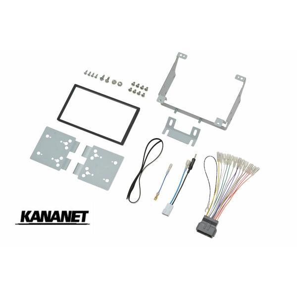 【KANANET カナネット】UA-H94D ホンダ N-BOX用 カーAV取付キット|onetop-onlineshop