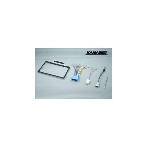 【KANANET カナネット】UA-S75D スズキ車汎用 カーAV取付キット|onetop-onlineshop