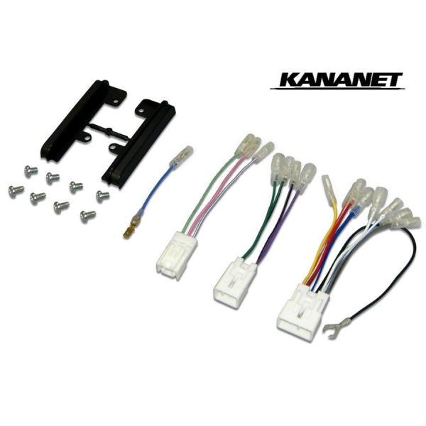 【KANANET カナネット】UA-Y50D トヨタ車汎用取り付けキット|onetop-onlineshop