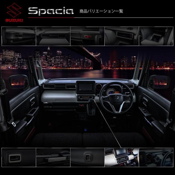 スペーシア カスタム ギア MK53S パーツ AV エアコン スイッチ インテリアパネル 4色展開|oneupgarage|11