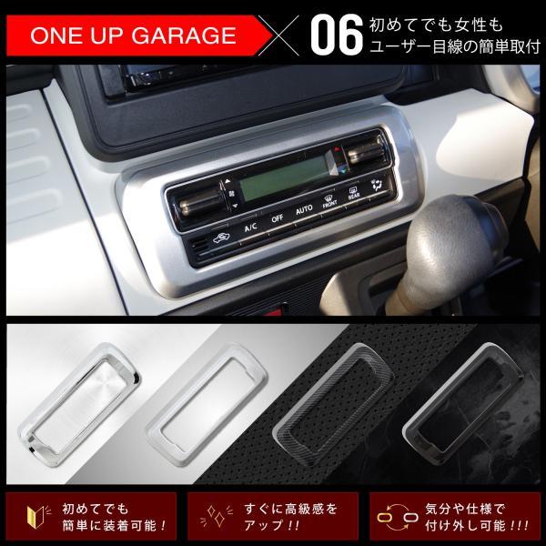 スペーシア カスタム ギア MK53S パーツ AV エアコン スイッチ インテリアパネル 4色展開|oneupgarage|04