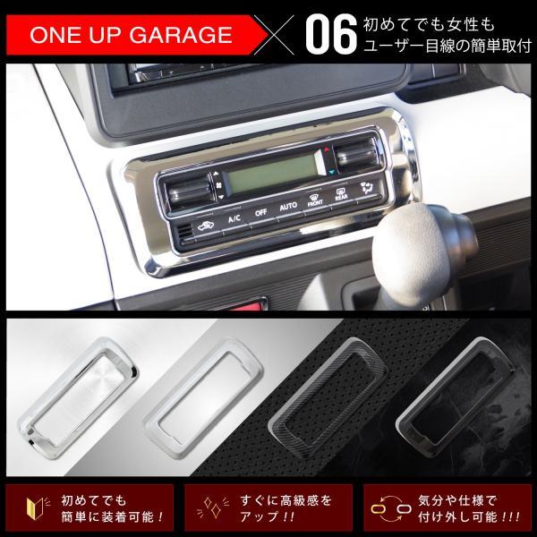 スペーシア カスタム ギア MK53S パーツ AV エアコン スイッチ インテリアパネル 4色展開|oneupgarage|06