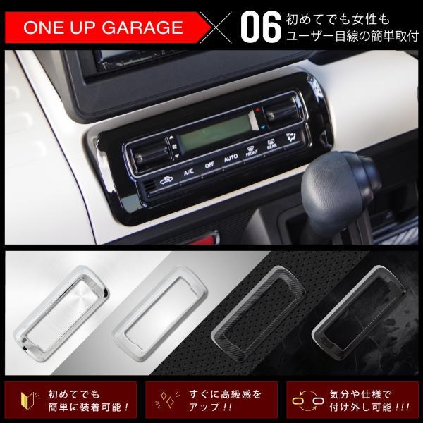 スペーシア カスタム ギア MK53S パーツ AV エアコン スイッチ インテリアパネル 4色展開|oneupgarage|08