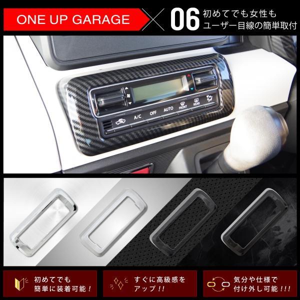 スペーシア カスタム ギア MK53S パーツ AV エアコン スイッチ インテリアパネル 4色展開|oneupgarage|10