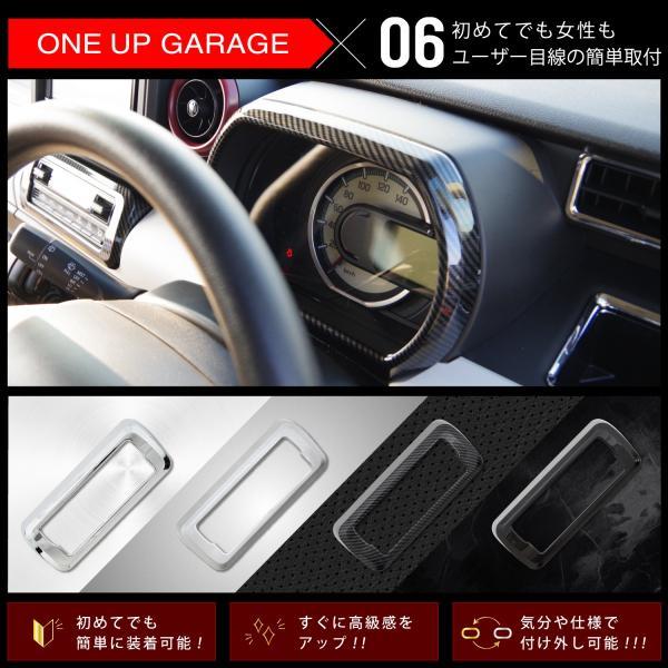 スペーシア カスタム ギア MK53S パーツ AV エアコン スイッチ メーターフード インテリアパネル 2点セット 4色展開 アウトレット品|oneupgarage|18