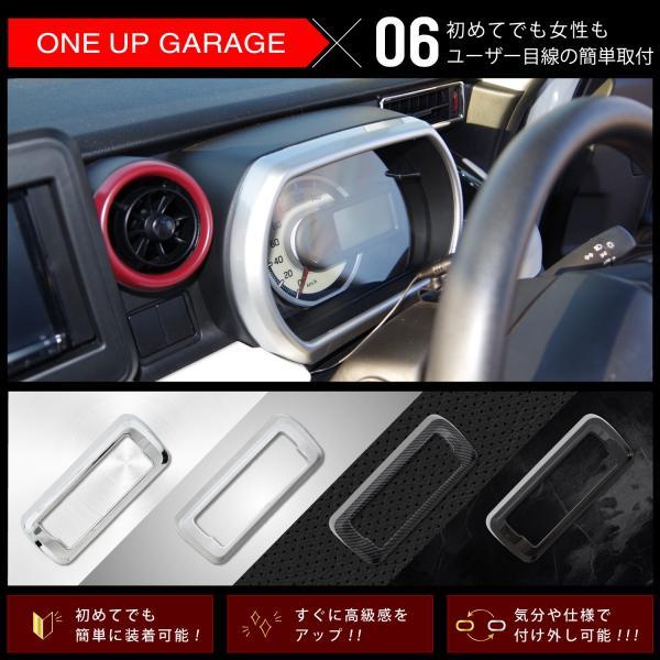 スペーシア カスタム ギア MK53S パーツ AV エアコン スイッチ メーターフード インテリアパネル 2点セット 4色展開 アウトレット品|oneupgarage|06