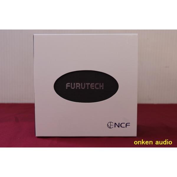 Furutech フルテック FI-50 NCF(R) インレットプラグ