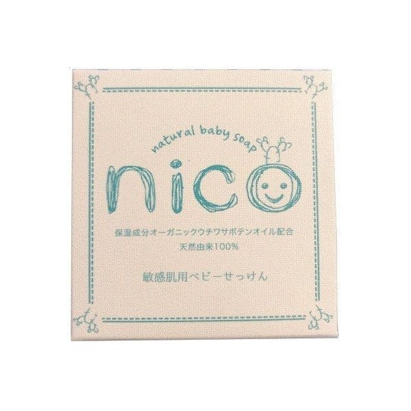 nico にこ せっけん 50g ニコ 石鹸 ソープ ベビー 敏感肌 online-shop-mo