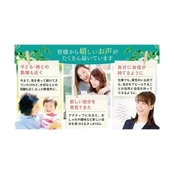 イキレイ IKIREI オーラルケア マウスウォッシュ ミント味|online-shop-mo|03