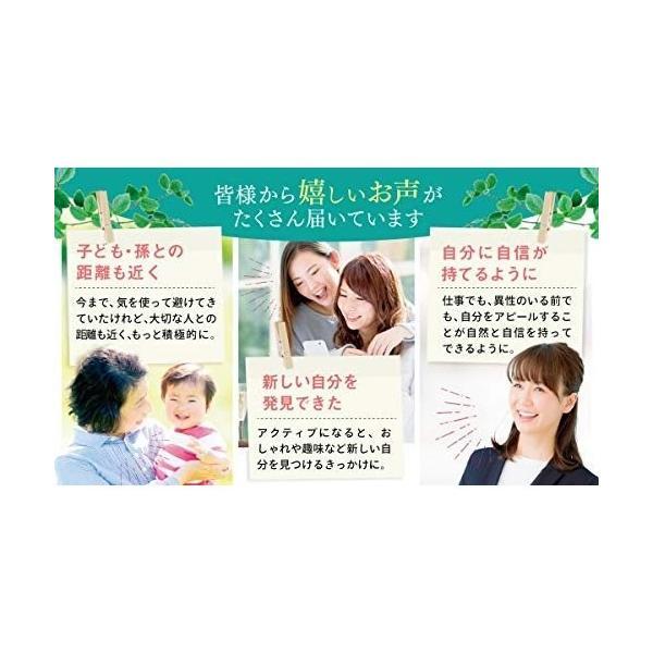 イキレイ IKIREI オーラルケア マウスウォッシュ ピーチミント味 online-shop-mo 03