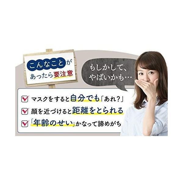 イキレイ IKIREI オーラルケア マウスウォッシュ ピーチミント味 online-shop-mo 04