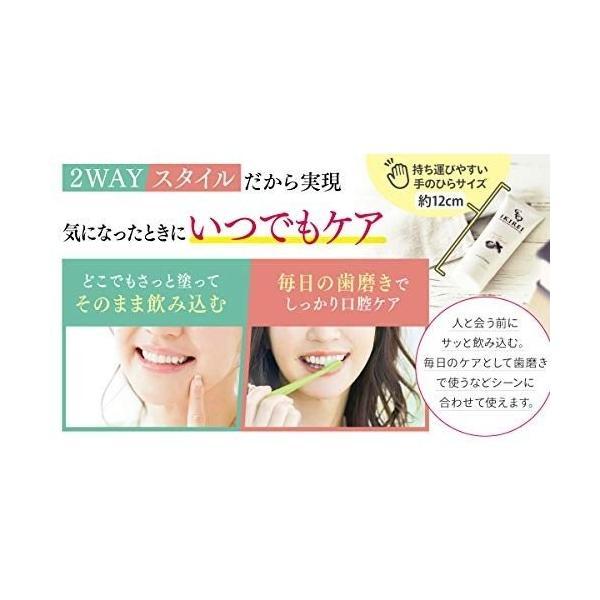 【2本セット】イキレイ IKIREI オーラルケア マウスウォッシュ ピーチミント味|online-shop-mo|06