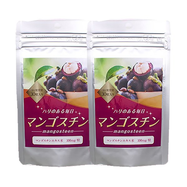 【ネコポス専用送料無料】 ワカサプリ マンゴスチン 【30粒X2個セット】