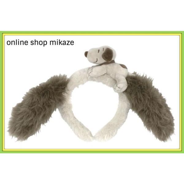 USJ スヌーピー マスコット付きカチューシャ グレー お土産 グッズ ユニバ 公式|onlineshop-mikaze