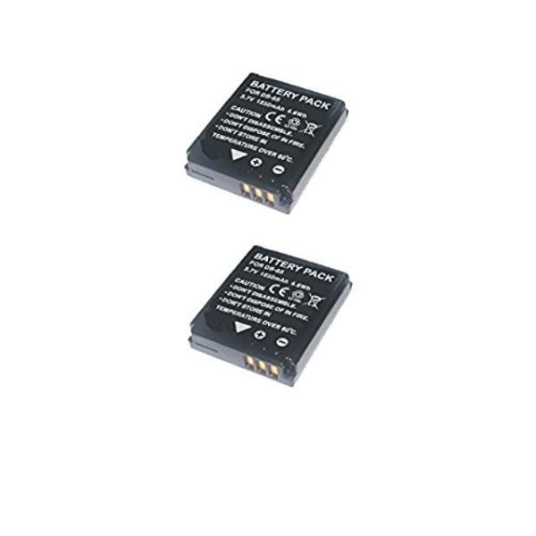 NinoLite DB-65 BP-41 互換 バッテリー 2個セット リコー GX200 R5 R4 R30 GX100 / SIGMA DP3 Merrill 等対応 db65x2_t.k.gai