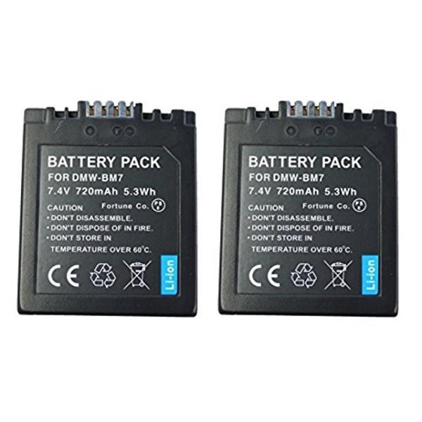 NinoLite DMW-BM7 互換 バッテリー 2個セット パナソニック DMC-FZ1 DMC-FZ2 DMC-FZ3 DMC-FZ5 DMC-FZ10 等対応 dmwbm7x2_t.k.gai