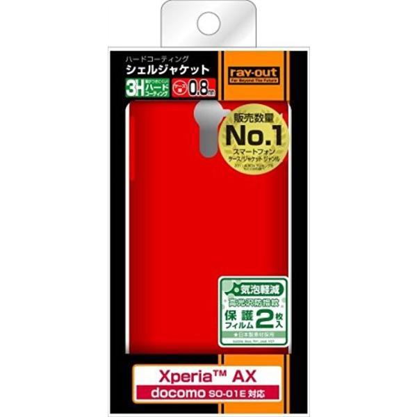 レイ・アウト Xperia AX SO-01E ケース ハードコーティング・シェルジャケットレッドマイカRT-SO01EC3R onlineshop-zo 04