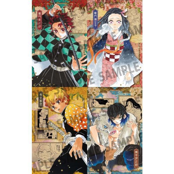 【新品・送料無料】鬼滅の刃 20巻 特装版 ポストカードセット付き|onlineshopkawasaki|02