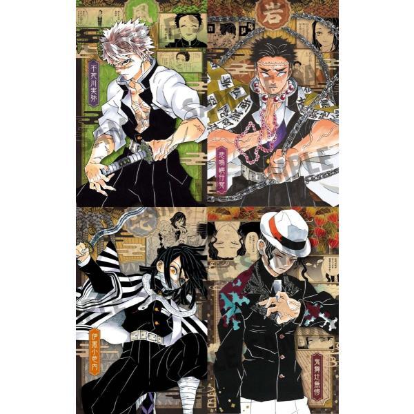 【新品・送料無料】鬼滅の刃 20巻 特装版 ポストカードセット付き|onlineshopkawasaki|05