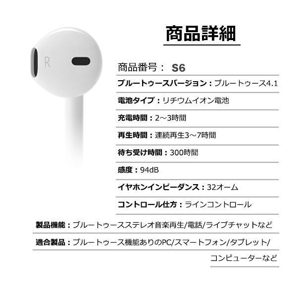 イヤホン iPhone ワイヤレス Bluetooth Android スマホ タブレット 対応 ハンズフリー 通話マイク内蔵 無線ヘッドホン Bluetooth 4.1(4色)(ipn)