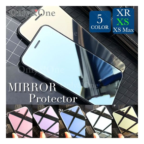 iPhone X XS XR 液晶保護フィルム 鏡面 ミラー ガラスフィルム 保護シール 画面フィルム(全5色)(ipn)(shs)(ポスト投函発送対応) only-and-one
