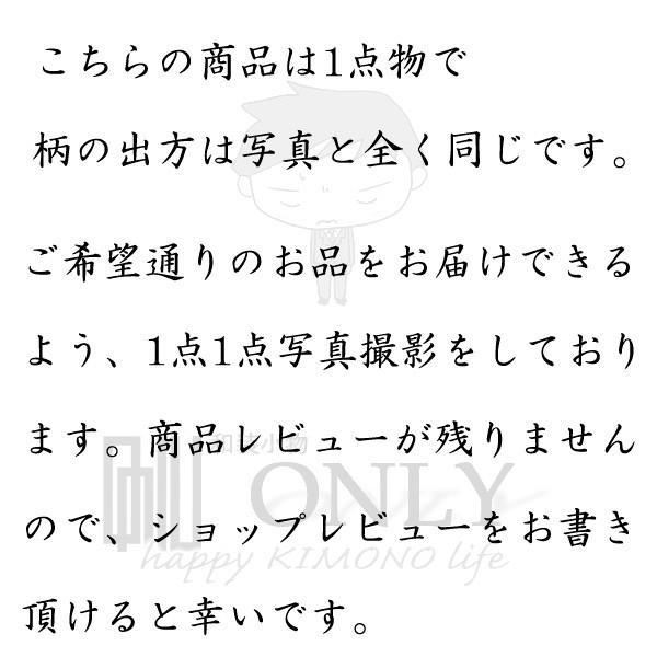 名古屋帯 帯締め帯揚げセット 正絹 五嶋紐 ちりめん 新品 未使用 花柄|only-kimono|09