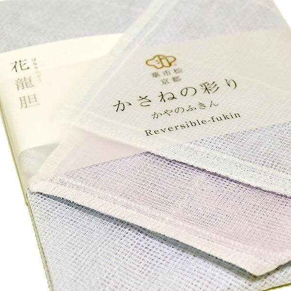 クロス リバーシブル 十二単 おしゃれ 布巾 綿 日本製 蚊帳生地|only-kimono|04