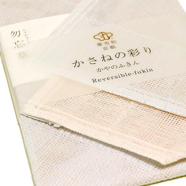 クロス リバーシブル 十二単 おしゃれ 布巾 綿 日本製 蚊帳生地|only-kimono|05